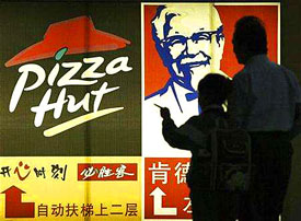 Yum Brands operates 2,500 stores in China and expects to open 1,400 more in 2009.
